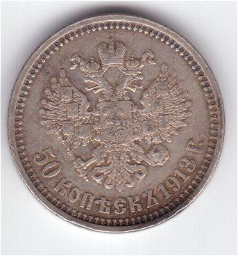 1913-50-kopeks