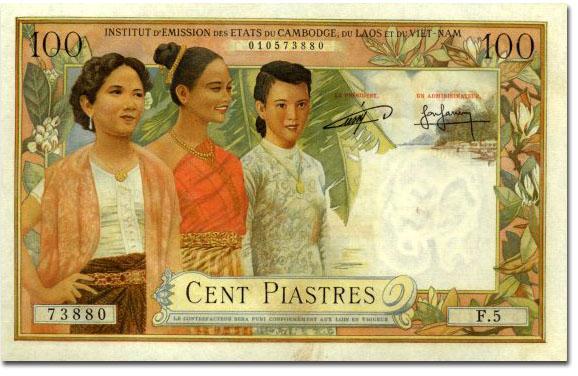 cambodia-laos-vietnam-paper-money