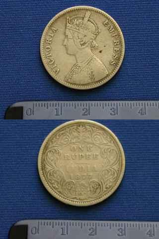 1877-british-india-rupee