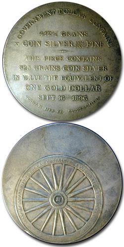 1896-bryan-dollar