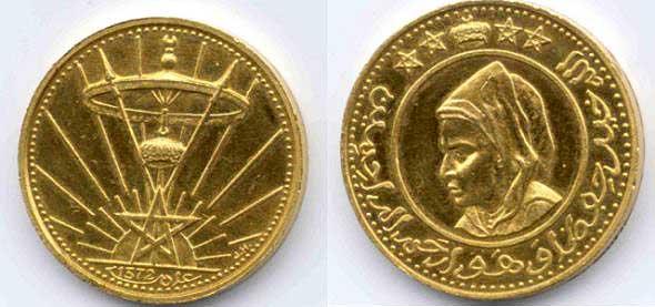 ah-1372-morocco-medal