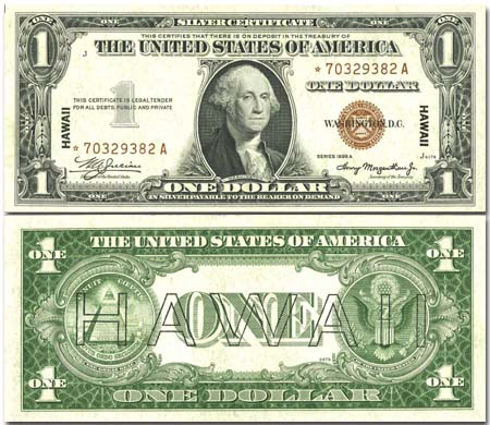 hawaii-one-dollar-silver-certificate