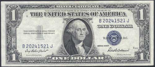 small-size-silver-certificate