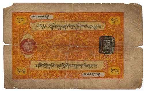 tibet-5-srang-note